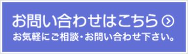 税理士,川崎