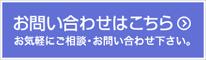 川崎,税理士